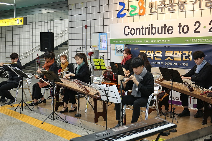 「Contribute to 2·28」 4차공연(마지막공연)